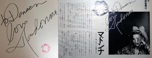 男子専科 official (日本最古の男性ファッション誌)
