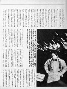 """DANSEN FASHION 哲学 No.124:""""クリスタル""""は現代の哀しさ(2)"""