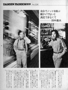 """DANSEN FASHION 哲学 No.124:""""クリスタル""""は現代の哀しさ(3)"""