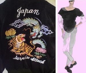 年代別『ファッション族』物語:スカジャンとマンボズボン