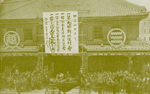 ファッション・トリビア蘊蓄学:日本最初の百貨店は「三越呉服店」
