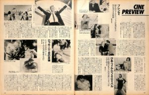 男子專科 1986年7月号 NO.268 より