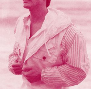 ファッション・トリビア蘊蓄学:ナイロンの語源は日本の農林省