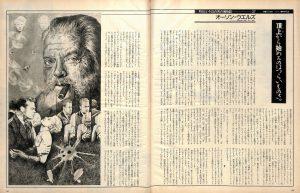 男子專科 1986年3月号 NO.264 より