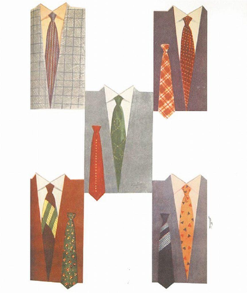 50〜60年代に流行した配色スタイル:Vゾーンのカラーリング