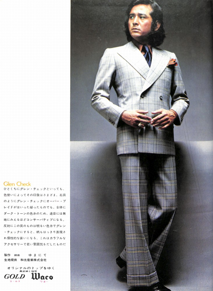 WEAR-ING REFRESH! CLASSIC PATTERN 古典柄を今日的に創る:Glen Check