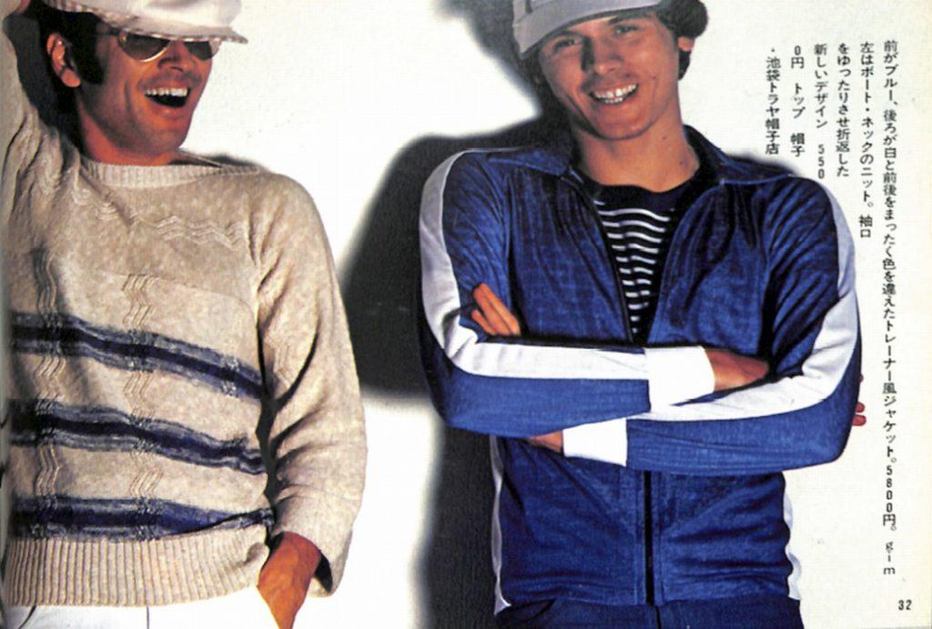 カジュアルなブルー&ホワイトの演出:トレーナー風ジャケット(dansen 男子専科 May 1976 より)
