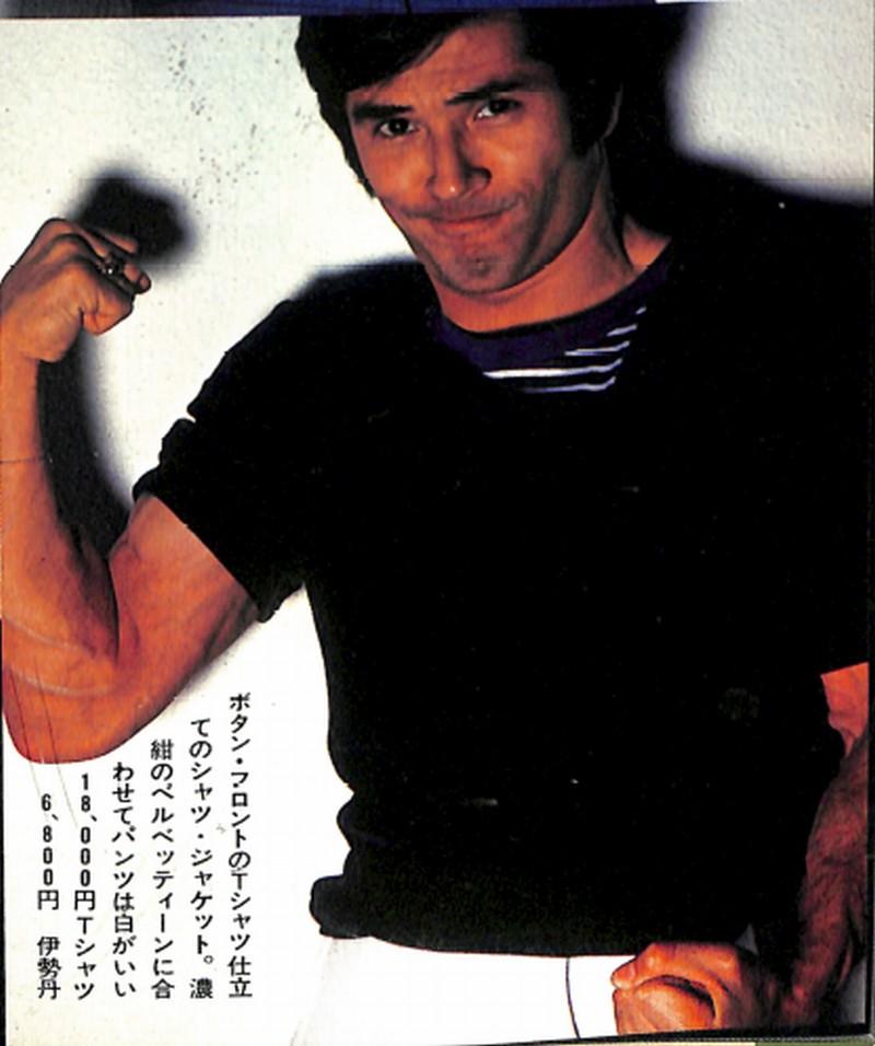 カジュアルなブルー&ホワイトの演出:Tシャツ仕立て(dansen 男子専科 May 1976 より)