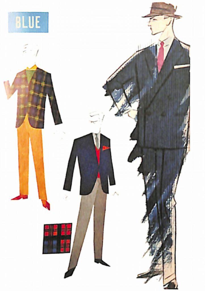 50〜60年代に流行した配色スタイル:基本的な配色術<ブルー>