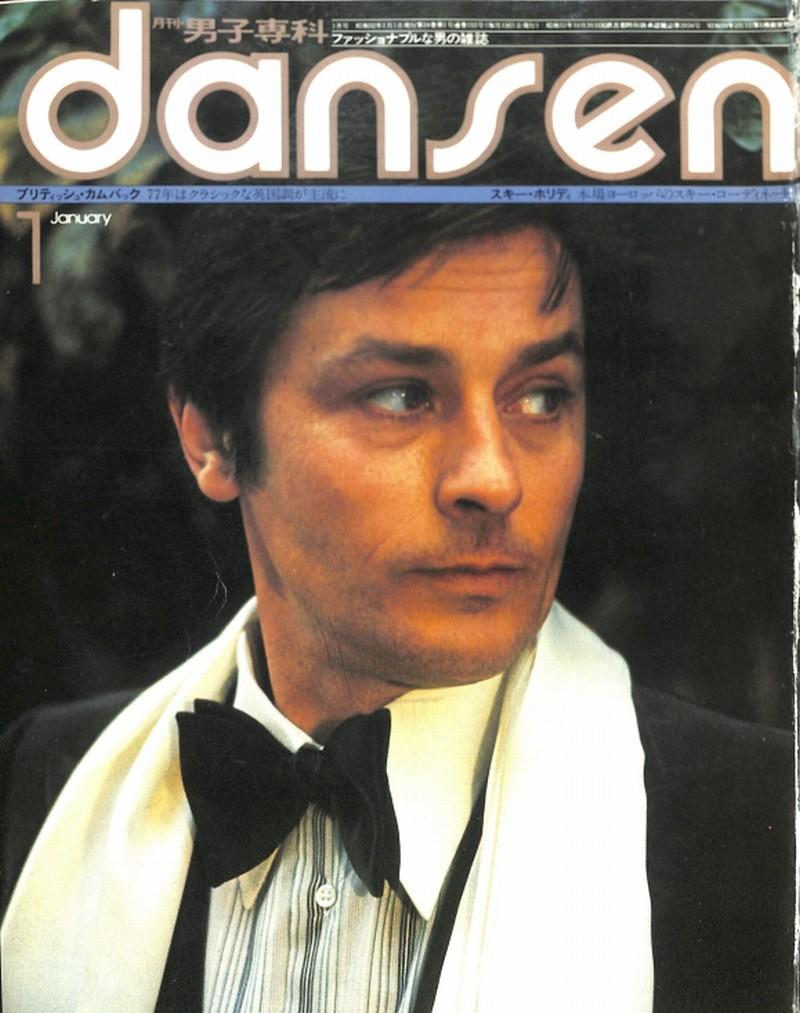 アラン・ドロン::dansen 男子専科 January 1977 より