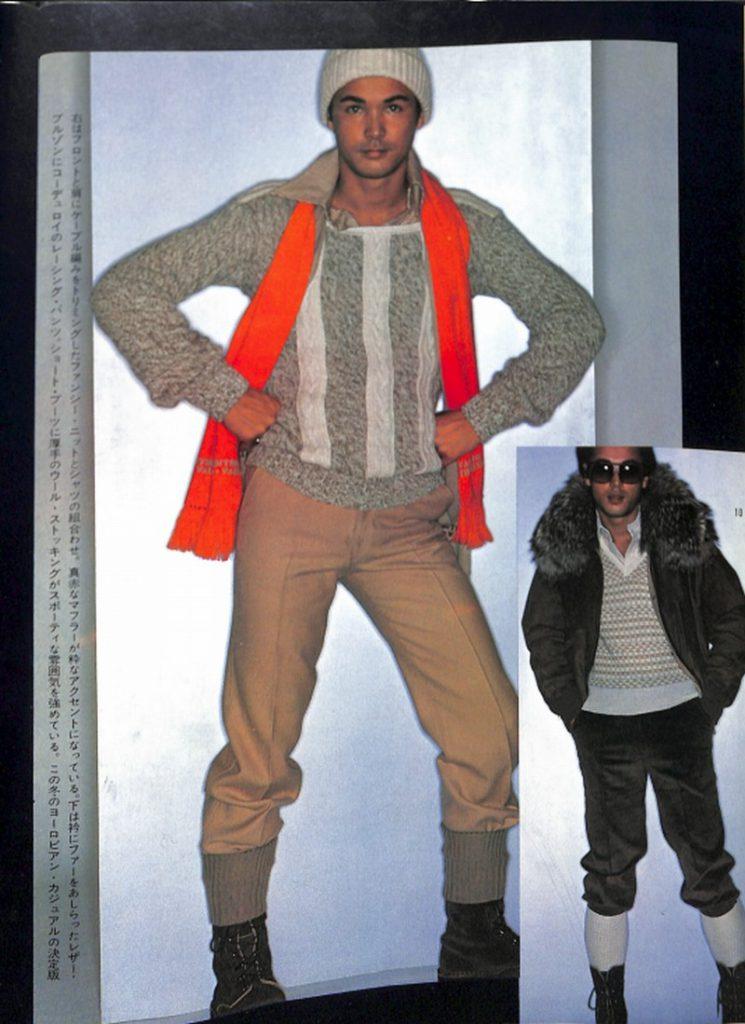 NEW YEAR'S EUROPEAN LOOK ヴァレンティノのホリデー・ライン:ヨーロピアン・カジュアルの決定版