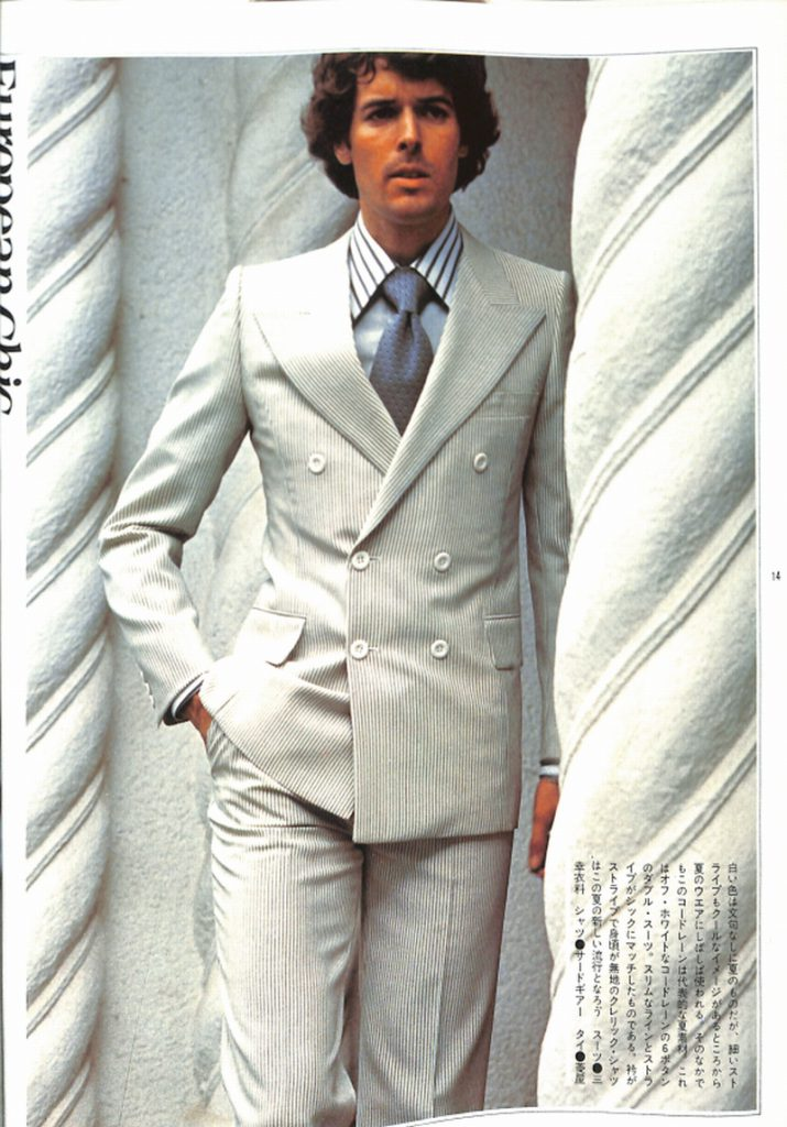European Chic 白い夏のヨーロピアン・シック:コードレーンは代表的な夏素材