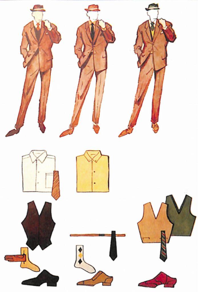 50〜60年代に流行した配色スタイル:キャメルスーツのカラーコーディネート