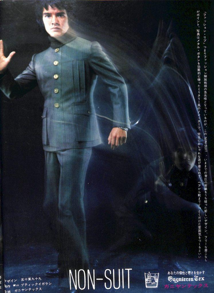新しい「男の服」7つのバリエーション:NON-SUIT(「ファッション・リブ」つまりファッション解放戦線の急先鋒)