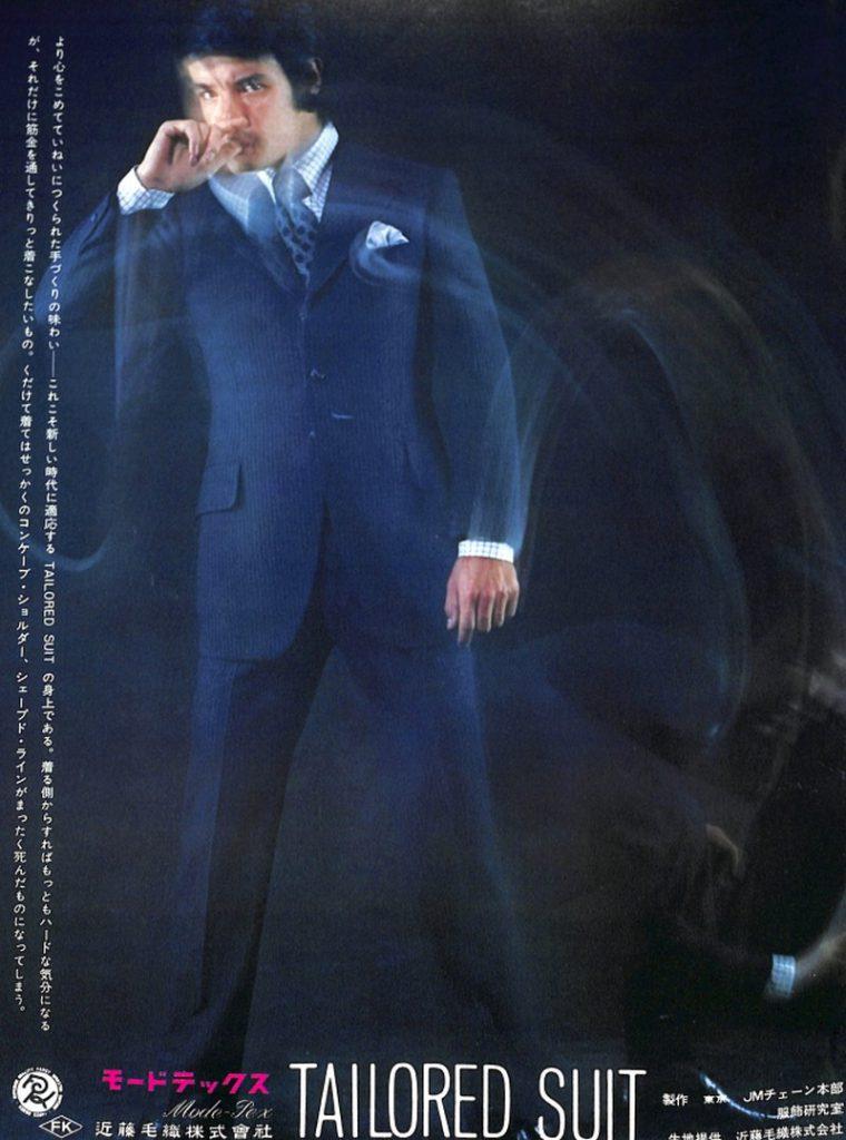 新しい「男の服」7つのバリエーション:TAILORED-SUIT(より心をこめてていねいにつくられた手づくりの味わい)