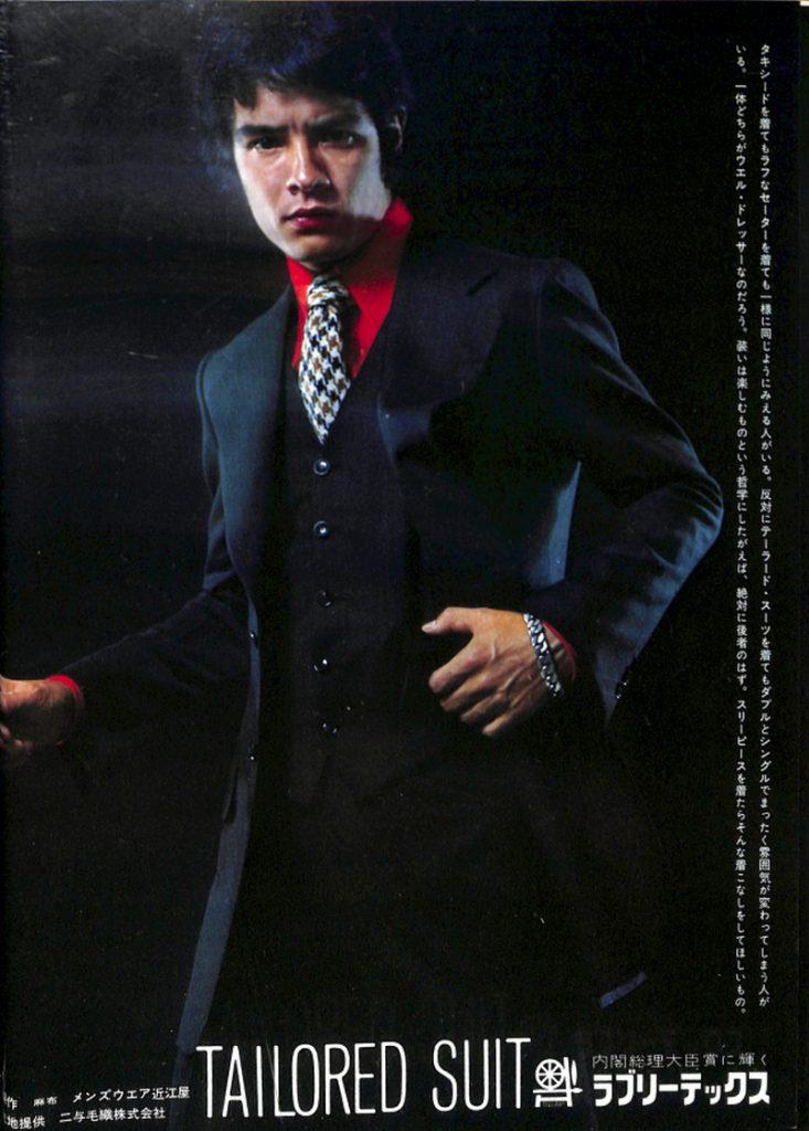 新しい「男の服」7つのバリエーション:TAILORED SUIT(装いは楽しむものという哲学)