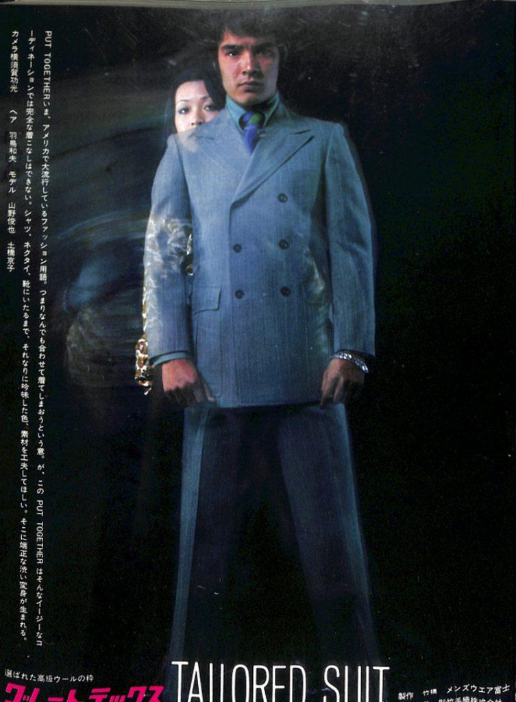 新しい「男の服」7つのバリエーション:TAILORED SUIT(アメリカで大流行しているファッション用語)
