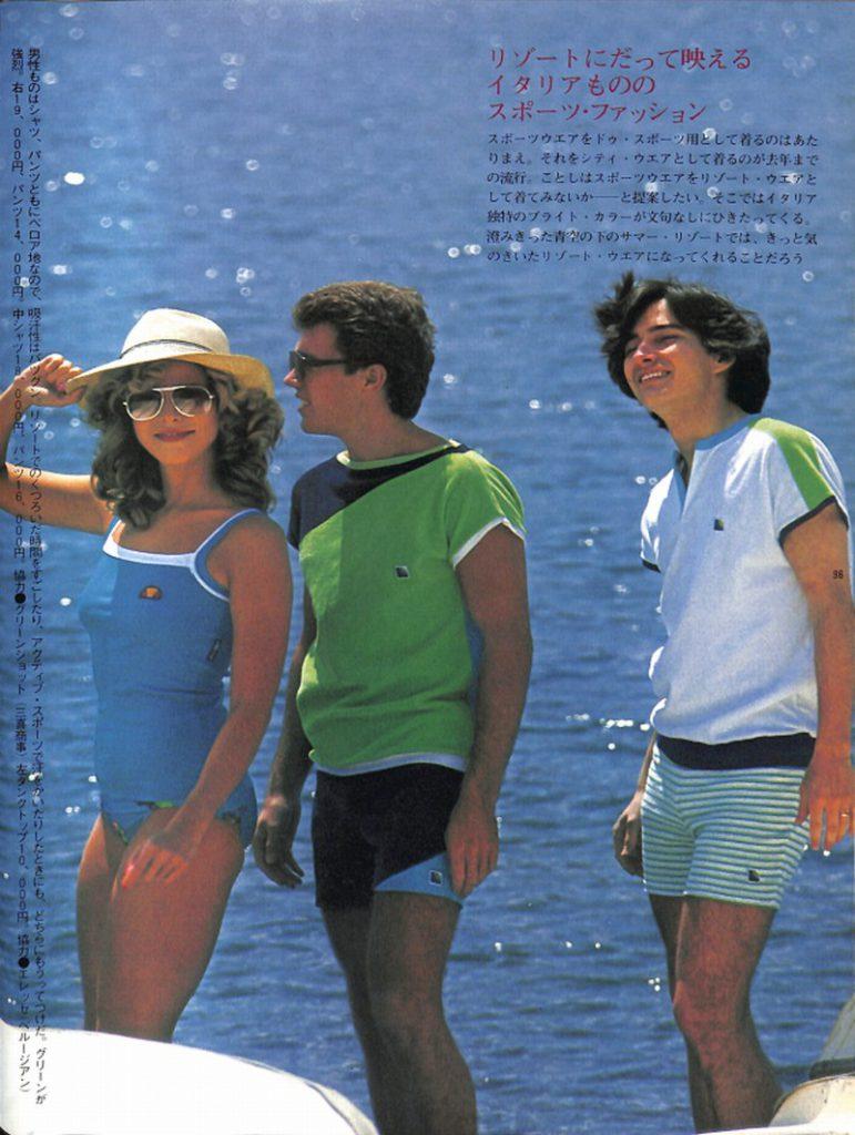 イタリアン・スポーツ・ファッション:リゾートにだって映えるイタリアもののスポーツ・ファッション