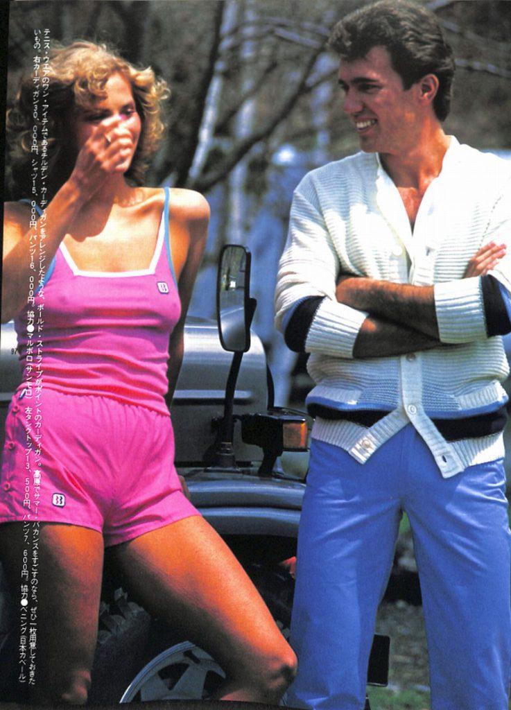イタリアン・スポーツ・ファッション:高原でサマー・バカンス