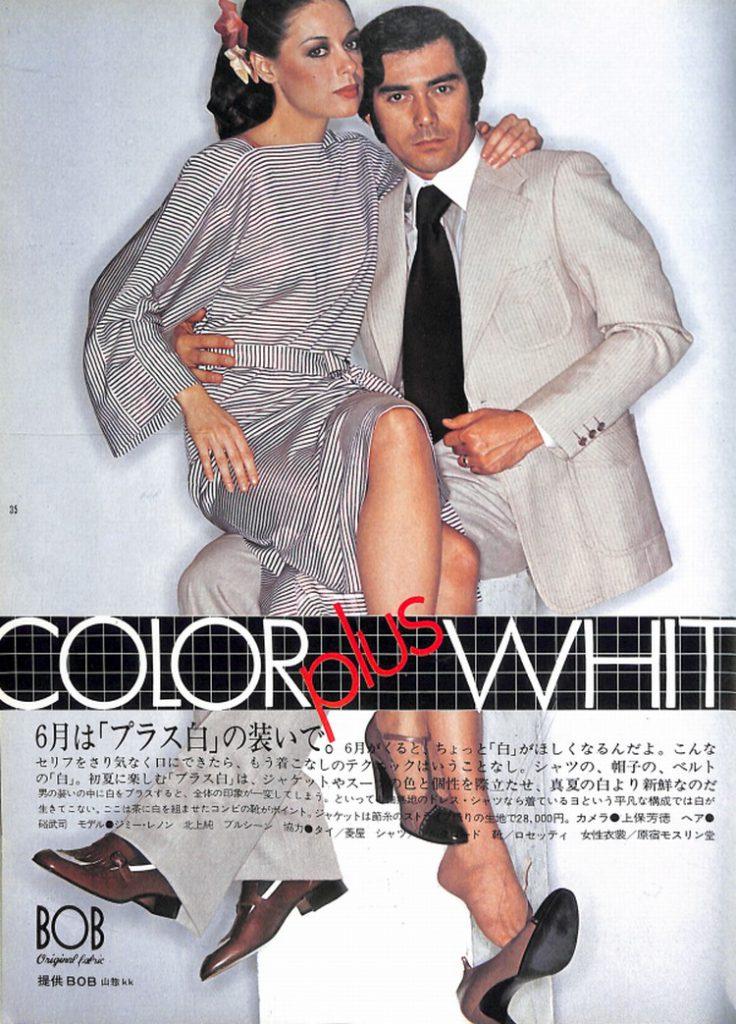 COLOR plus WHIT:6月は「プラス」白の装いで(男子専科 June 1976 より)