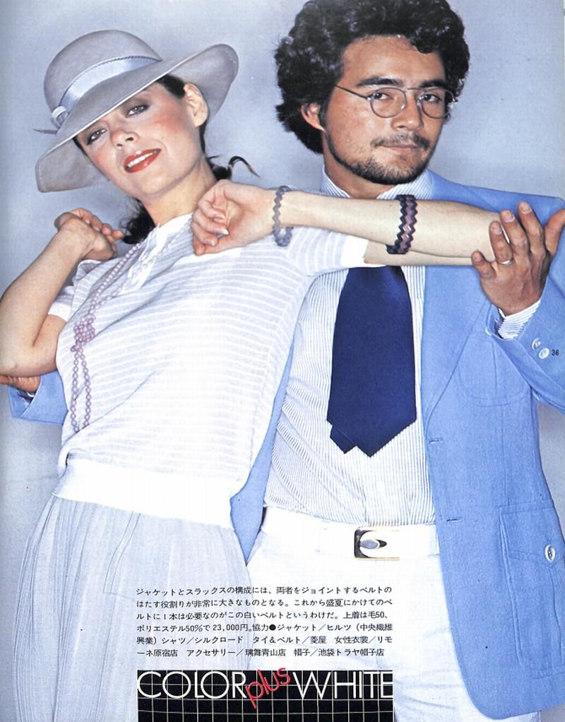 COLOR plus WHIT:ジャケットとスラックスの構成(男子専科 June 1976 より)