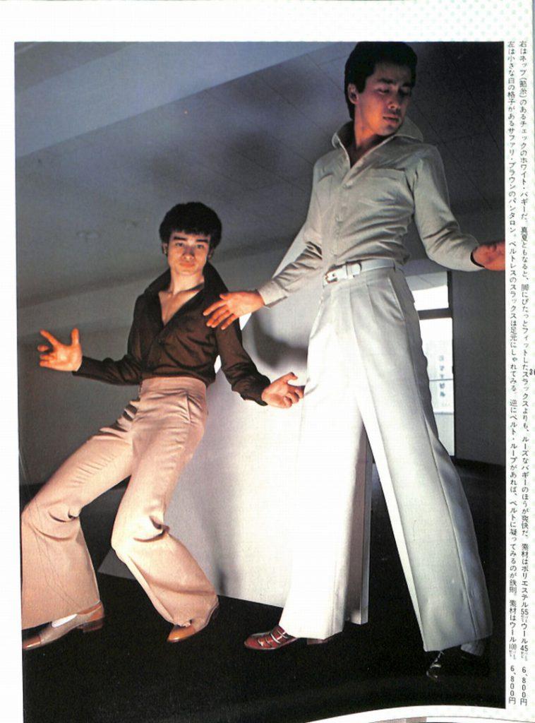 トータル・ファッション講座「サマー・スラックス」:ルーズなバギー・・・男子専科 Jury 1977 より