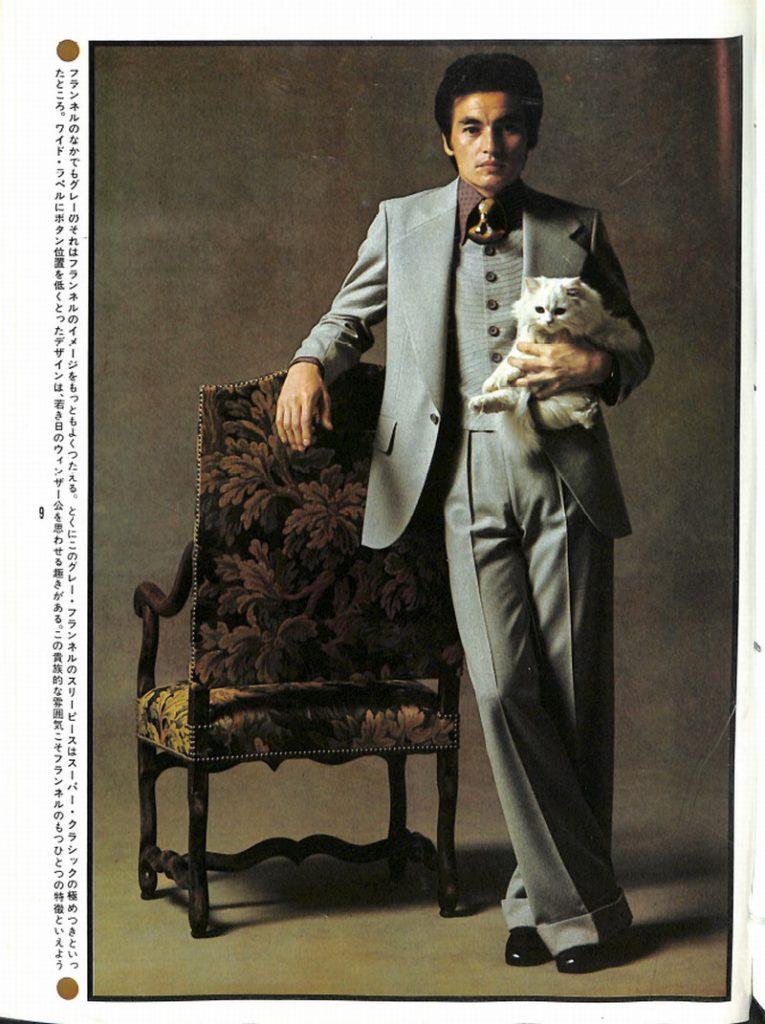 貴族的な雰囲気こそフランネルのもうひとつの特徴・・・男子専科 September 1973 より