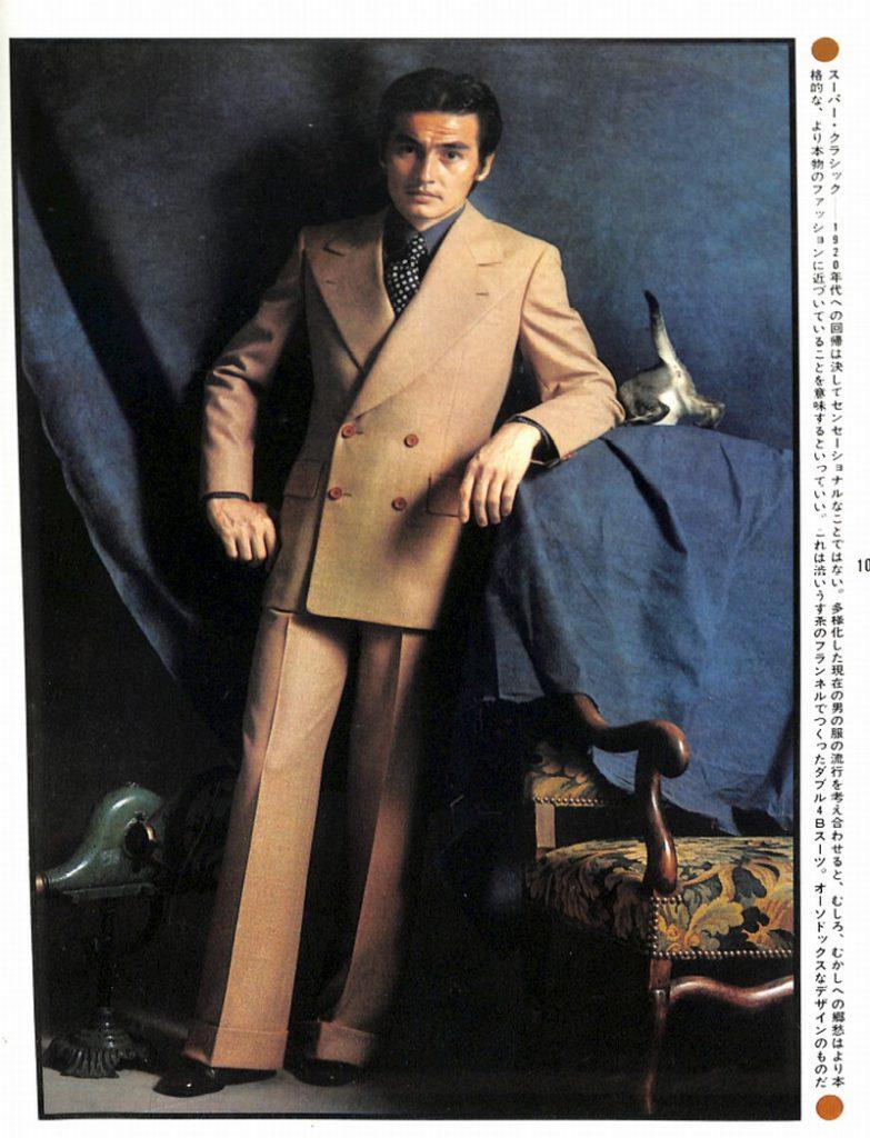 スーパーク・ラシック---1920年代への回帰は決してセンセーショナルなことではない・・・男子専科 September 1973 より