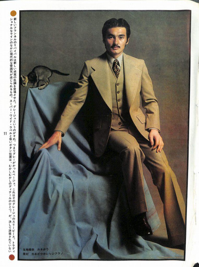 新しいフランネルのリバイバルは新しい感覚の色調を登場させた・・・男子専科 September 1973 より
