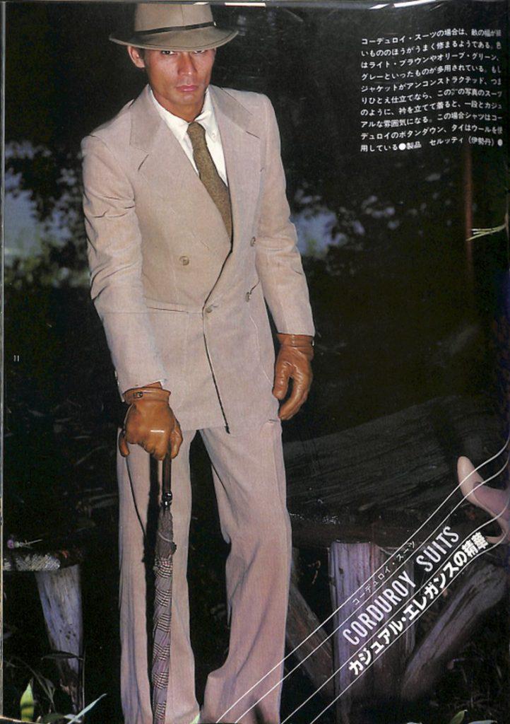 ヨーロピアン・カントリー・ルック:コーデュロイ・スーツの場合は、畝の幅が細いほうがうまく修まるようである