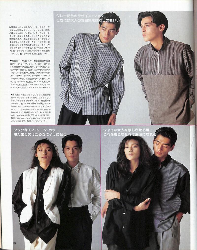 おしゃれシャツを着る:グレー配色のデザイン・シャツときには大人の雰囲気を味わうのもいい