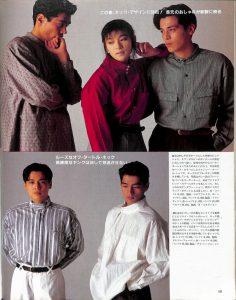 おしゃれシャツを着る:この春、ネック・デザインに注目!首元のおしゃれが新鮮に映る