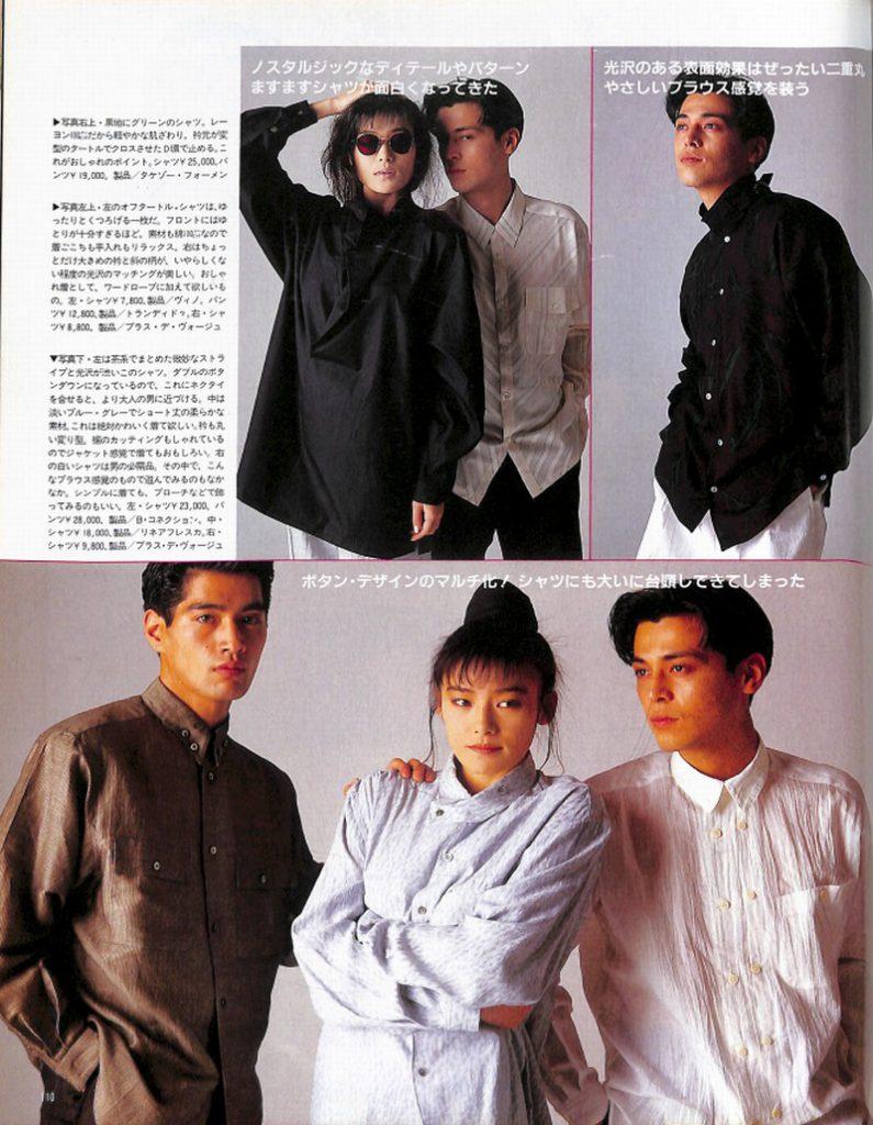 おしゃれシャツを着る:ノスタルジックなディテールやパターンますますシャツが面白くなってきた