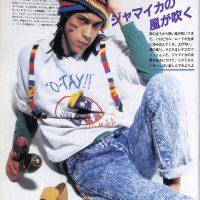 ジャマイカの風が吹く:東京ファション(DANSEN EX Nunber 4)・・・1987年 spring/summer