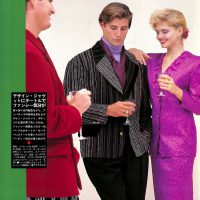 パーティー・ドレッシングの贅沢交響楽:デザイン・ジャケットにタートルでファンシー気分が