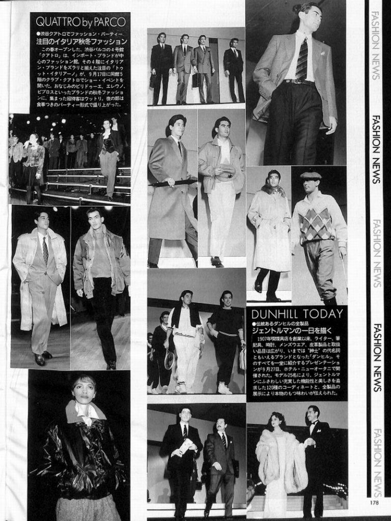 FASHION NEWS:男子専科 December 1988