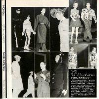 FASHION NEWS:IWS ウールマーク・ファッション・エキサイトメント・イン・メリノ−羊・抱きしめたい