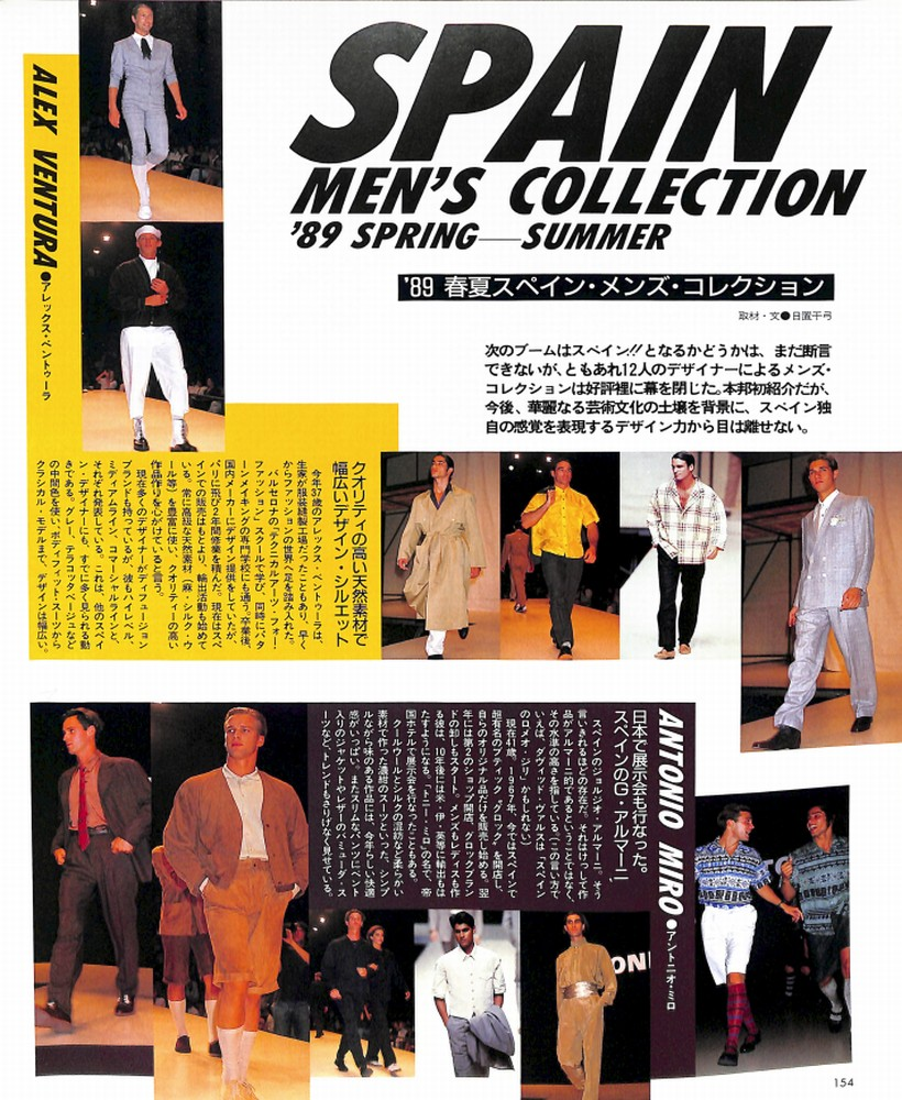 SPAIN MEN'S COLLECTION:'89 SPRING−−−SUMMER「ALEX VENTURA」