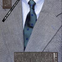 男はVに強くなれ:ネクタイのアクセントに効果を上手く使う