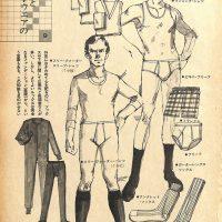 ソックスとアンダー・ウエアの種類:メンズモード事典 男の身だしなみ百科