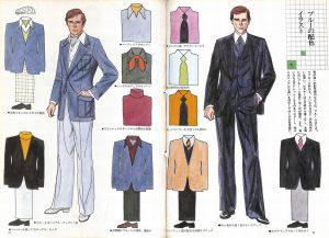 配色と着こなし演出術「ブルーの配色イラスト」:メンズモード事典 男の身だしなみ百科