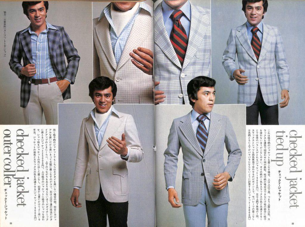 配色と着こなし演出術「柄の演出術」:メンズモード事典 男の身だしなみ百科