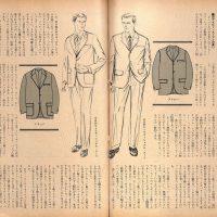 配色と着こなし演出術「アイビー・スーツの着こなし」:メンズモード事典 男の身だしなみ百科