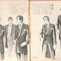図鑑 フォーマルウエア『昼の礼装』:フォーマル事典 イザというとき役に立つ新・礼服作