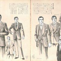 図鑑 フォーマルウエア『全日の礼装』:フォーマル事典 イザというとき役に立つ新・礼服作