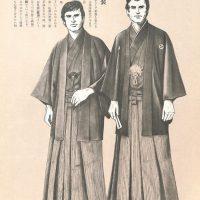 図鑑 フォーマルウエア『和服の礼装』:フォーマル事典 イザというとき役に立つ新・礼服作