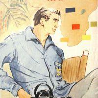 50〜60年代に流行したニット&シャツ・スタイル:1960年3月号のサファリファッション
