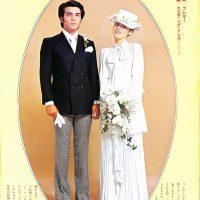 『現代のウエディング・ウエア:バランスのとれた新郎・新婦、その日の装い』:フォーマル事典 イザというとき役に立つ新・礼服作