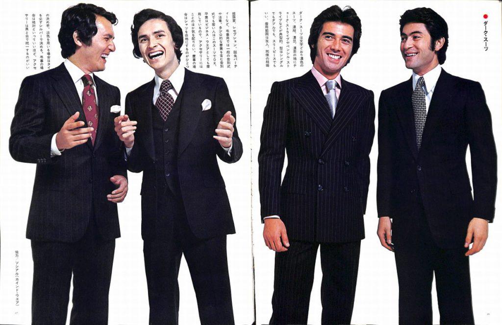 『現代のフォーマル・ウエア』新しいフォーマル・ライフのためのドレッシーな装い:ダーク・スーツ