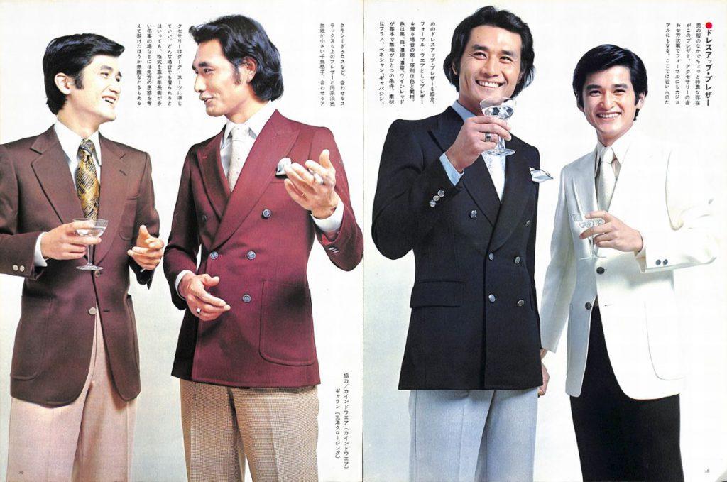 『現代のフォーマル・ウエア』新しいフォーマル・ライフのためのドレッシーな装い:ドレスアップ・ブレザー